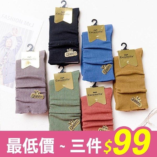 襪子 純色絲光棉中筒襪 MA女鞋 K3015