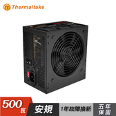 【Thermaltake 曜越】 Litepower 500W 安規 電源供應器