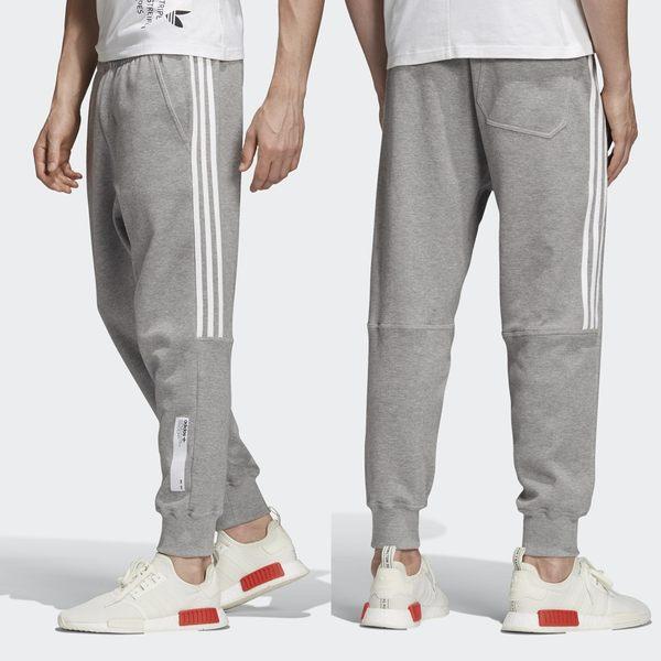 【GT】Adidas Originals 黑灰 長褲 運動 修身 休閒 棉質 棉褲 縮口褲 愛迪達 三條線 NMD Logo
