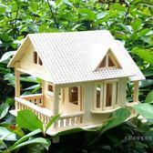 木質拼裝模型建筑DIY小屋成人玩具學生手工簡單木制立體拼圖木屋【快速出貨】