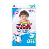 """""""GOO.N""""日本大王頂級境內版紙尿布黏貼型L(54片* 4包/箱購)含運"""