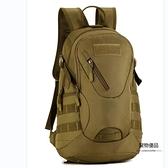 男士戶外背包軍迷迷彩小雙肩包女防水登山包戰術旅行包電腦包【聚物優品】