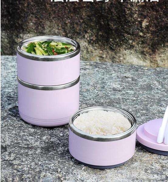 上班族不銹鋼小學生2雙多層保溫飯盒桶便當餐盒套裝便攜食堂打飯 中秋節好禮