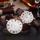 手錶 皮帶手錶 時尚潮流腕錶 超薄防水石英錶【非凡商品】w120