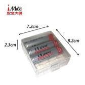 安全大師 18650鋰電池收納盒(4入裝) CR-123A電池收納盒(8入裝)