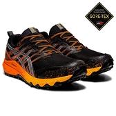 ASICS GEL-Trabuco 9 G-TX 越野慢跑鞋 GORE-TEX 防水 1011B027-002 21SS