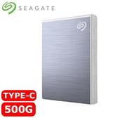 Seagate希捷 One Touch SSD 500GB 冰川藍 (STKG500402)