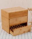 精油木盒大容量收納盒