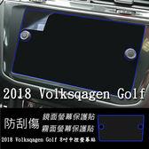 【Ezstick】福斯 Volkswagen GOLF 2018 年版 8吋 靜電式車用LCD螢幕貼