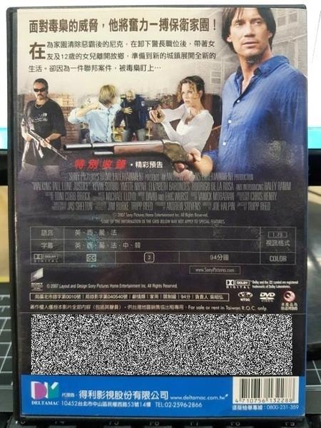 挖寶二手片-Y05-033-正版DVD-電影【捍衛家園3】-凱文索柏