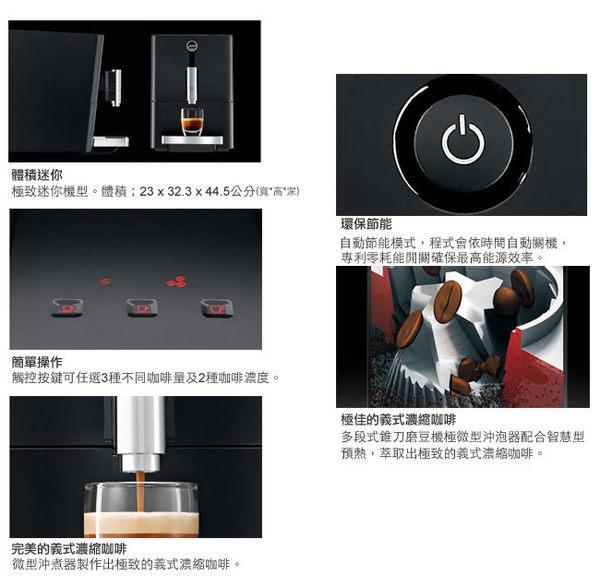 【水達人】ENA Micro1極致迷你單出口咖啡機(黑色)