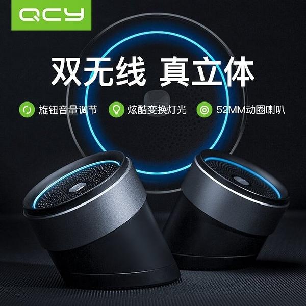 《破千團購》公司貨 QCY1000 QQ1000 藍芽喇叭 1+1無線串聯 媲美 BOSE 更勝 BEATS 藍牙喇叭 音質無損