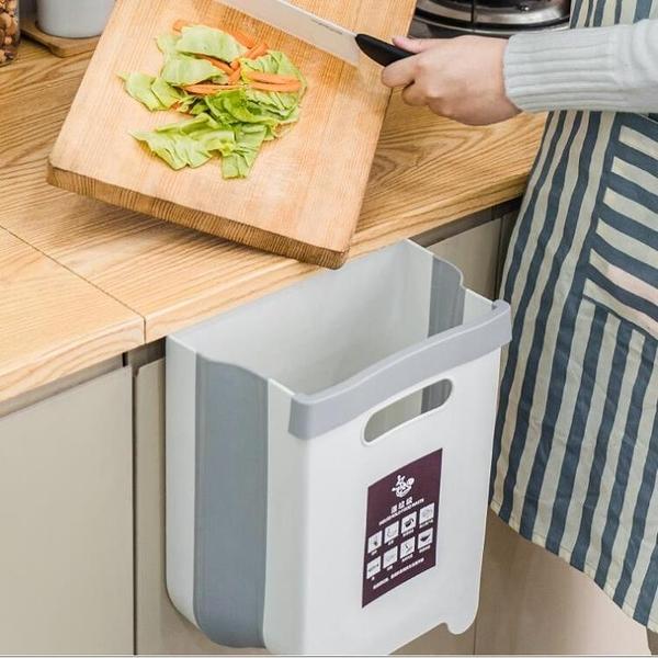 桌面垃圾桶 可壁掛可立柜門桌面廚房臥室書房辦公室車內多用垃圾桶【快速出貨八折鉅惠】