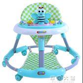 嬰兒學步車靜音輪可折疊6-18個月防側翻多功能寶寶車igo「摩登大道」