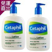 Cetaphil舒特膚 溫和乳液20oz(2入特惠)【免運直出】