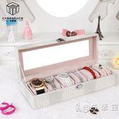 高檔手錶盒子 歐式皮革佛珠手飾收納盒 透明玻璃展示首飾盒帶鎖 小時光生活館