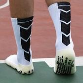 買2送1 足球襪子男女運動短襪籃球中筒襪防滑摩擦襪【貼身日記】