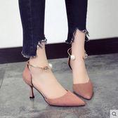 鞋子女新款尖頭單鞋女鞋細跟高跟鞋時尚成熟套腳單鞋女 艾莎嚴選