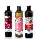 【Sesedior】3瓶-橄欖保濕香水沐...