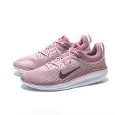 NIKE WMNS ACMI 粉紫 白底 網布 透氣 慢跑鞋 女 (布魯克林) AO0834-500