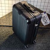 行李箱男士拉桿旅行密碼大容量皮箱子萬向輪大學生個性潮韓版24寸促銷大減價!