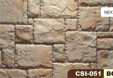 系統家具/台中系統家具/台中室內裝潢/系統傢俱/系統家具設計/室內設計/文化石CSI_051-sm0444