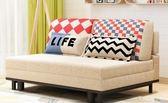 乳膠沙髮床可折疊客廳小戶型多功能簡約現代1.2兩用1.5雙人1.8米·享家生活館 IGO