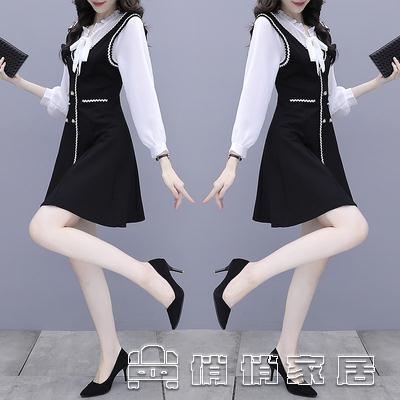 時尚套裝 早春新款時尚顯瘦打底蝴蝶結襯衫 背心洋裝兩件套套裝女 16【免運快出】