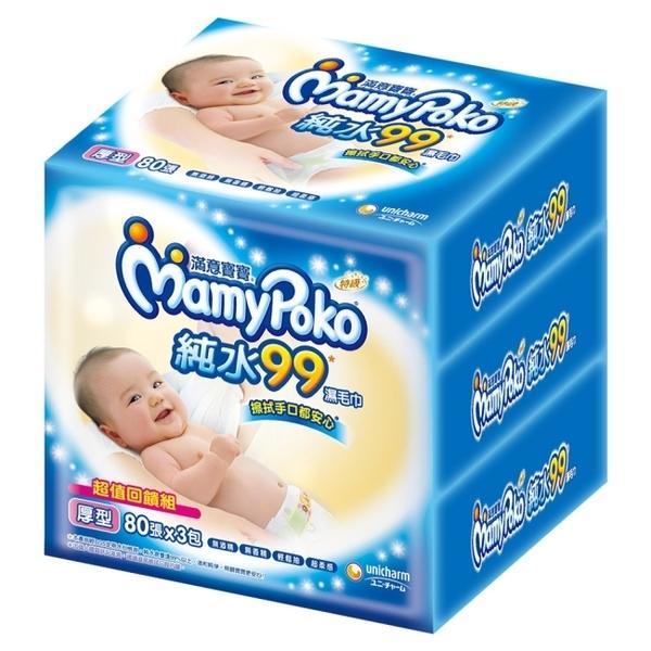 滿意寶寶 天生柔嫩溫和純水厚型溼巾補充包 80入x12包/箱-箱購