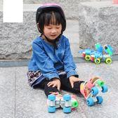 溜冰鞋 兒童溜冰鞋套裝旱冰鞋全套初學者雙排可調溜冰鞋 KB4149【VIKI菈菈】TW
