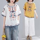 民族風上衣 民族風復古棉麻刺繡上衣2020夏季寬鬆大碼顯瘦亞麻短袖T恤女 交換禮物