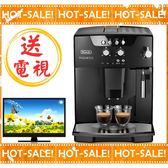 《台灣煒太公司貨+贈到府安裝教學》Delonghi ESAM 04.110.B 迪朗奇 豐采型 義式 全自動 咖啡機