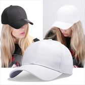 帽子男女學生ins鴨舌帽秋冬天黑白色遮陽帽潮牌棒球帽限定情侶帽