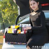 拽貓折疊式汽車后備箱大容量儲物箱收納箱車載置物車內尾箱雜物盒 WD科炫數位旗艦店