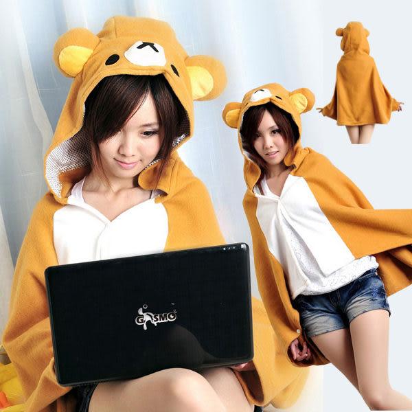 可愛小熊懶人披肩 熊熊懶人毯/微笑熊毛毯貍貓斗篷袖毯空調毯 生日禮物☆米荻創意精品館