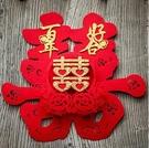 喜字貼結婚門貼墻貼婚房裝飾對聯窗花剪紙貼紙