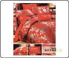 {{海中天休閒傢俱廣場 }} F-12 摩登時尚 床罩系列 640-7 雙人加大床罩(紅/七件式)