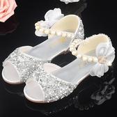 女童涼鞋小公主軟底寶寶2020新款夏季時尚仙女風魚嘴小孩兒童鞋子 滿天星