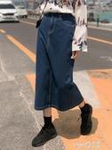 覓定設計師高腰牛仔裙半身裙秋冬女長裙裙子中長款包臀裙2020新款  (pinkq 時尚女裝)