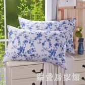 青花瓷枕頭超軟羽絲絨護頸低枕舒適成人枕頭枕芯單人 QG6873『樂愛居家館』