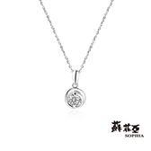 蘇菲亞SOPHIA - 熱戀0.10克拉鑽石項鍊