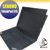 【Ezstick】Lenovo ThinkPad E15 筆記型電腦防窺保護片 ( 防窺片 )