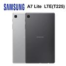 SAMSUNG Galaxy Tab A7 Lite LTE (3G/32G) T225 平板 [24期0利率]