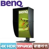 BENQ SW271 4K HDR 27型專業攝影修圖螢幕【登錄抽氣炸鍋/咖啡機/福岡釜山旅遊】