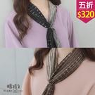 【五折價$320】糖罐子斑點變形蟲配色百摺絲巾→現貨【DD2140】