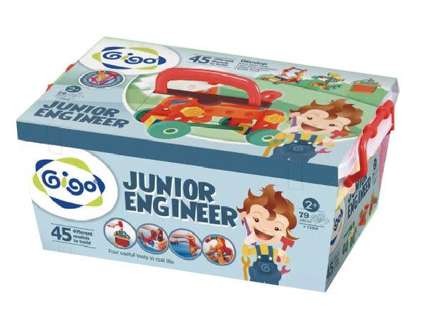 【智高 GIGO】小小工程師-交通工具基本組79pcs/創意積木 #7330P