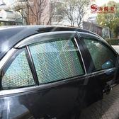 自由俠遮陽擋前檔防曬隔熱遮光板專用汽車遮陽板簾全景天窗 嚴選柜惠八八折