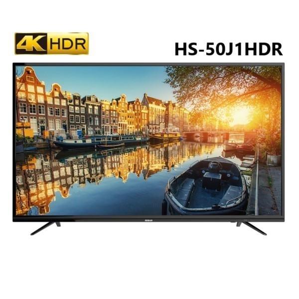 【南紡購物中心】HERAN 禾聯  50吋 LED液晶顯示器+視訊盒 HS-50J1HDR