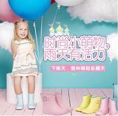 女童男童雨靴兒童防滑中筒兒童雨鞋   提拉米蘇