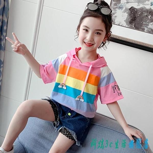 女童夏裝t恤2020新款韓版短袖兒春衛衣圓領上衣小女孩短袖打底衫 OO9678『科炫3C』